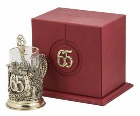 Подстаканник в наборе «65 лет»